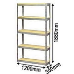 Boltless Office Shelving for files or Archive box storage - GalvanisedFrame1200x350.jpg